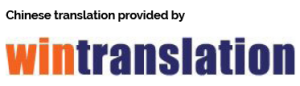 wintranslation Tagline Logo
