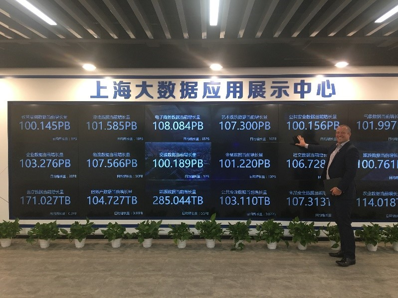 Shanghai Big Data Exchange